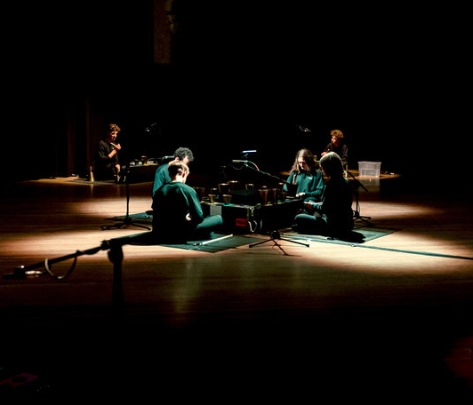 Image for Sounds Unheard: Bell Curve student performance